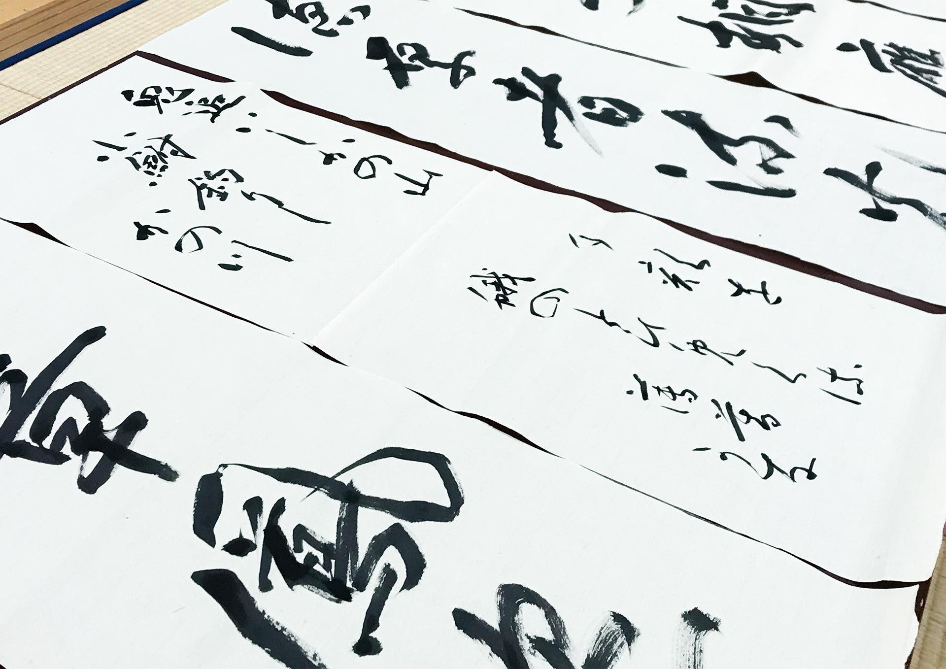中村書道教室